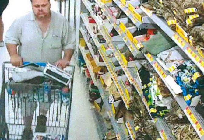 retailfraud083218b